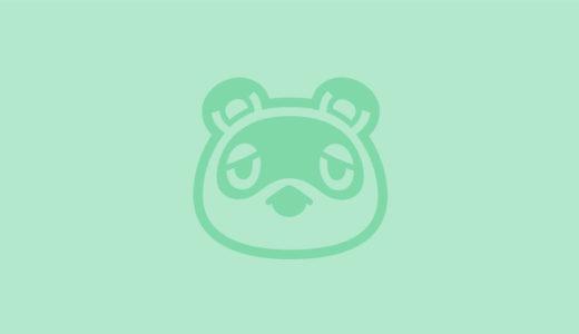 あつまれ どうぶつの森から学ぶロゴの重要性とブランディング|たぬきちの仕事術【あつ森】
