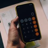 法人がフリーランス外注用の源泉徴収を支払う為の電子申告「e-Tax」の登録の仕方と活用方法を解説