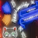 有料で購入しても使いたいおすすめの日本語和文フォント・メーカー・金額を紹介|デザイナーが解説