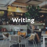 人に説明する・教える文章を書く時のコツ|分かりやすいライティングの方法